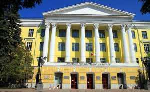 Orel State University, Russia
