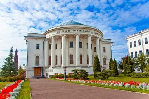 Kazan medical university Russia