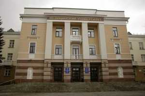 Bashkir State Medical University | Study MBBS in Russia