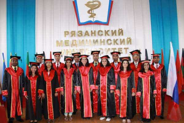 Ryazan State Medical University Scholors