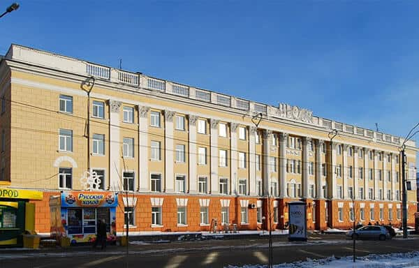 Altai State Medical University, Russia founded in 1954.