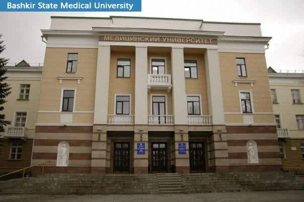 bashkir state medical university, Ufa, Russia