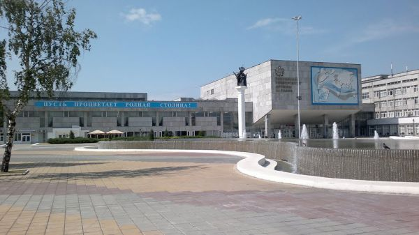 Peoples Friendship University