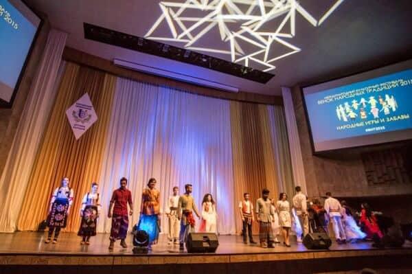 pfur cultural programmes