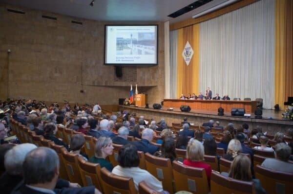 pfur institute of medicine lecture