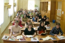 Mari State Medical University Russia