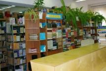 mari state university librabry