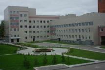 mari state university campus