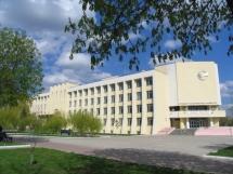 orel-state-university-russia