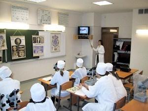 Mari state university classrooms