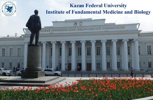 Kazan-Federal-University