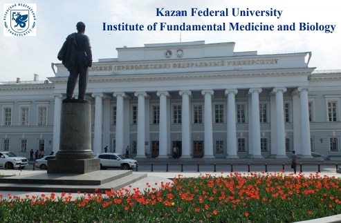 Kazan Federal University, MBBS in Russia