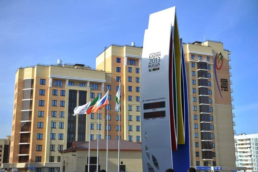 KFU -campus