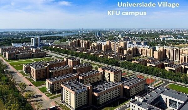 KFU-students-village