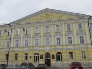 orenburg state medical university russia