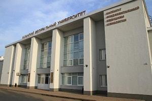kazan federal university medical college