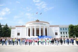 Kabardino-Balkarian-University-Russia