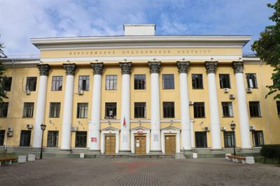 Voronezh-Medical-university-Russia