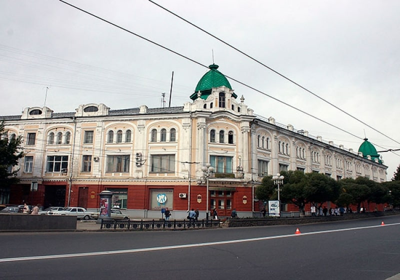 Perm State Medical University Russia
